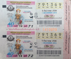 Lottery 1 Dec 2013